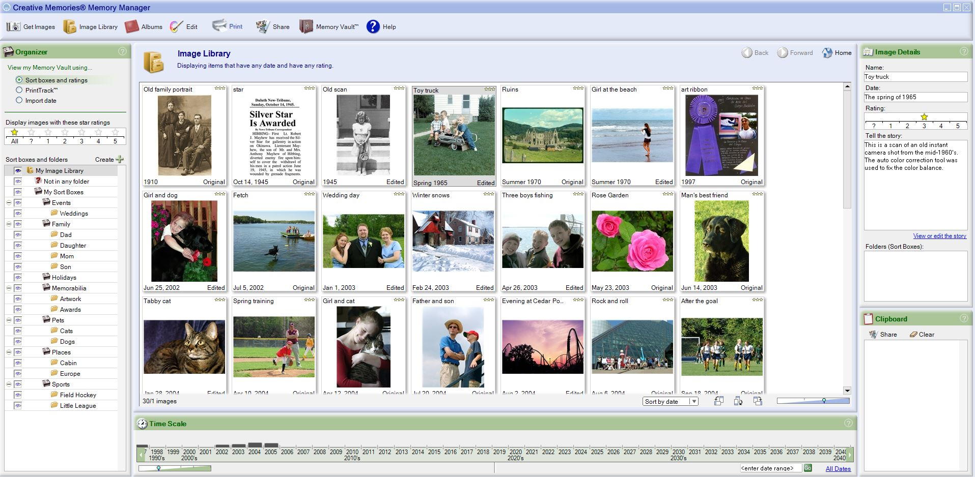 Only One Available Creative Memories Manager software